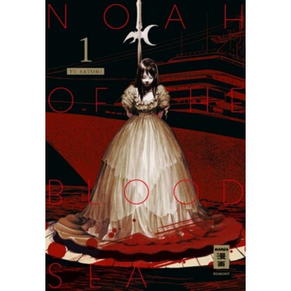 Noah of the Blood Sea 01