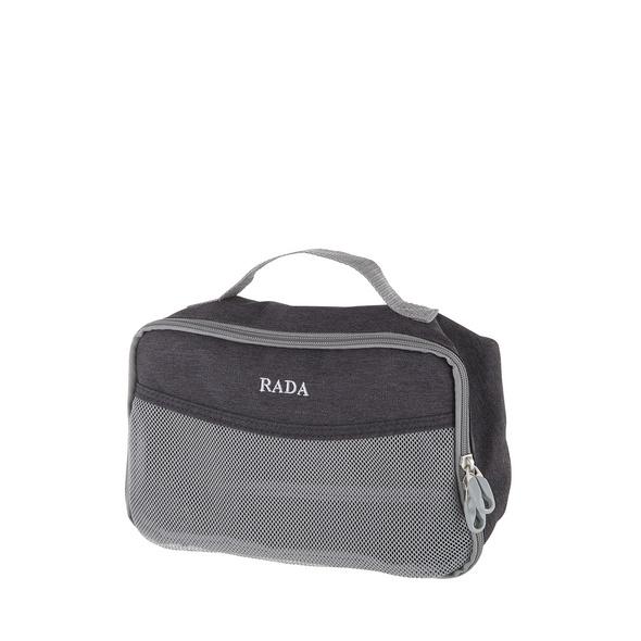 Rada Packhilfe Voyager Packing Kit CU/3 S anthrazit